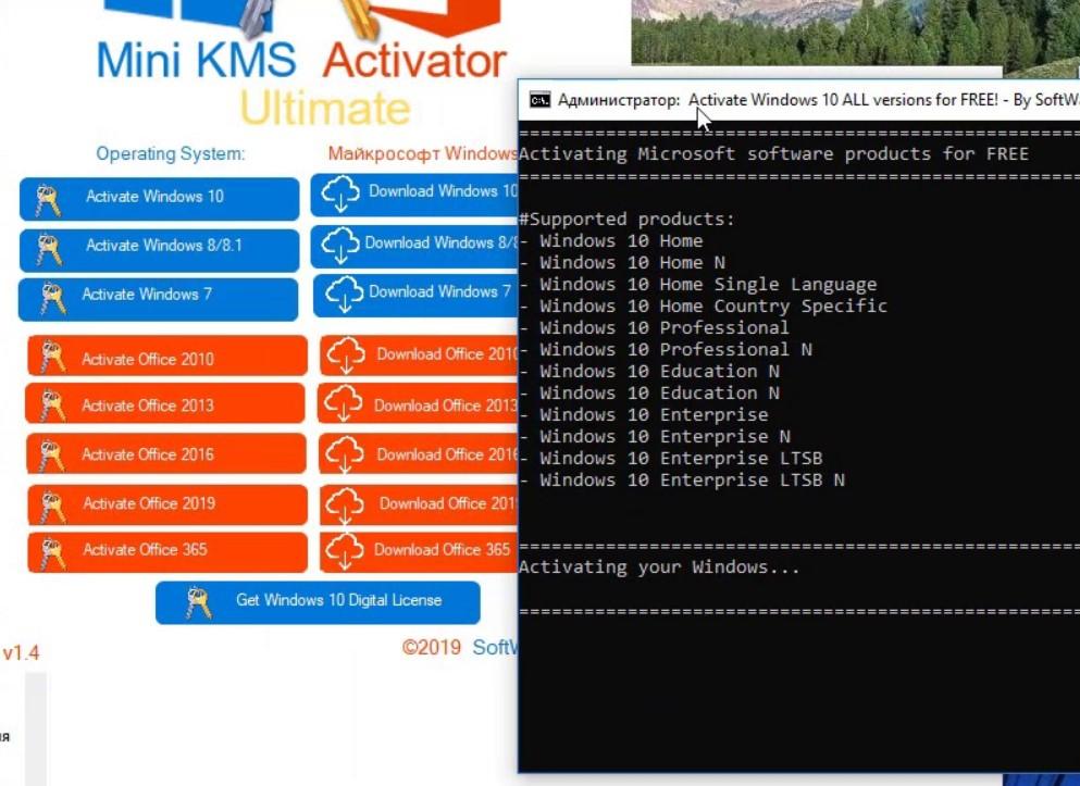 Mini KMS Activator Computer