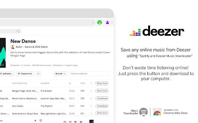 Download Mp3 da Deezer