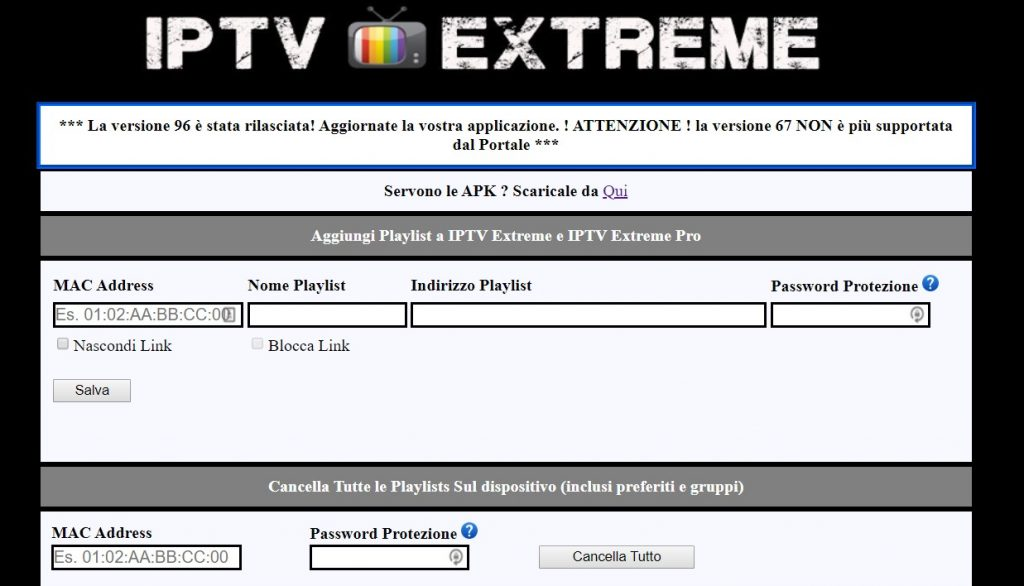 IPTV Extreme Remote Controller