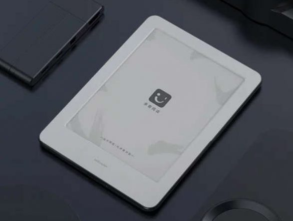 Xiaomi eBook Reader