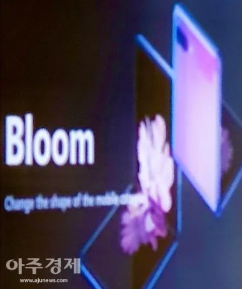 Galaxy Bloom as Fold 2