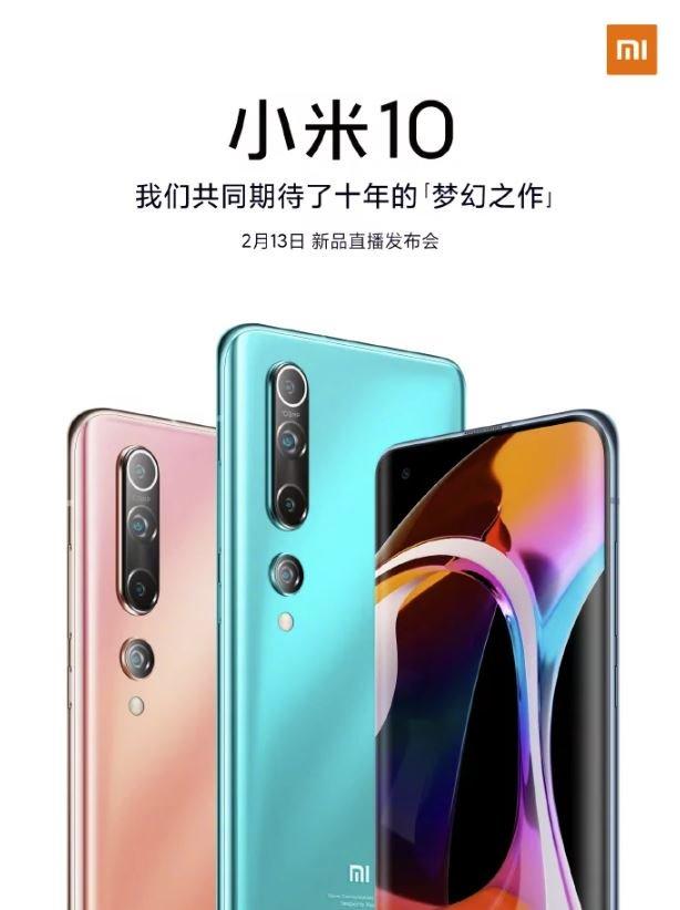Xiaomi Mi 10 Pro Colors