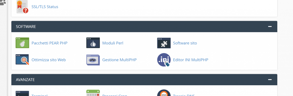 cPanel Software