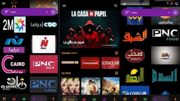 Lilou Tv Android
