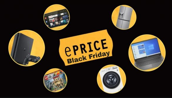 ePrice Black Friday