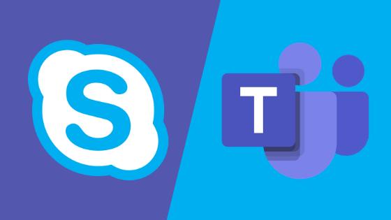 Teams e Skype